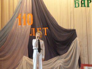 Ученик 1-А класса Гавринев Олег-призёр школьного конкурса стихов, посвящённого 110 годовщине со дня рождения А.Л.Барто